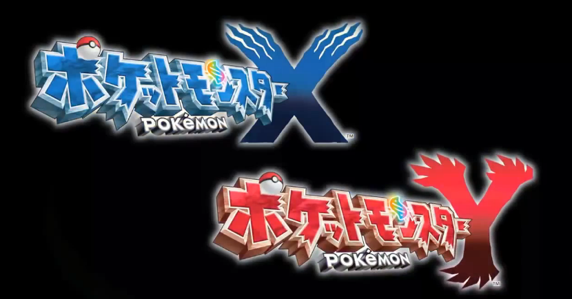 Pokemon X & Pokemon Y Preview Trailer 5 Released